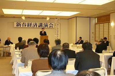 1月30日 岩沼市新春経済講演会