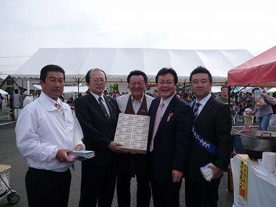 10月24日 大河原オータムフェスティバル