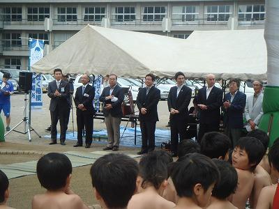 6月3日 蔵王町わんぱく相撲大会