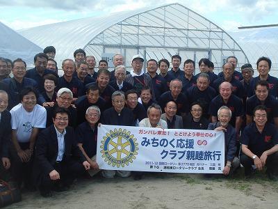6月24日 岩沼市相の釜地区のクールボジャメロン収穫祭