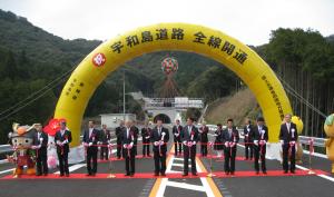 【一般国道56号宇和島道路】 開通セレモニーにおけるテープカットの様子
