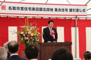 西村副大臣祝辞