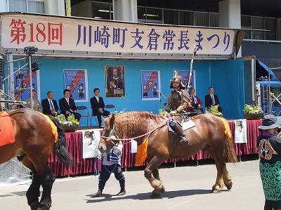 4月30日 川崎支倉常長祭