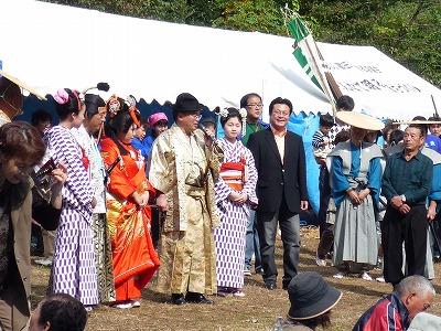 10月17日 蔵王町旧羽前街道道中祭り