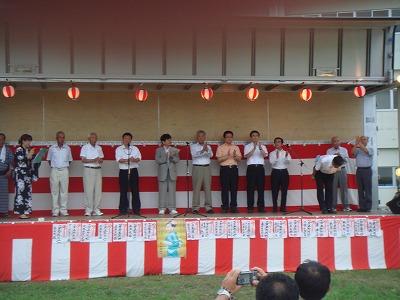 8月5日 柴田支援学校夏祭り